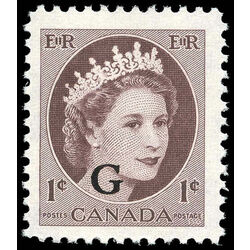 canada stamp o official o40 queen elizabeth ii wilding portrait 1 1955