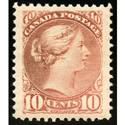 canada stamp 45 queen victoria 10 1897 m xf 015