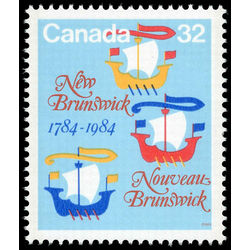 canada stamp 1014 lymphad sailing vessels 32 1984