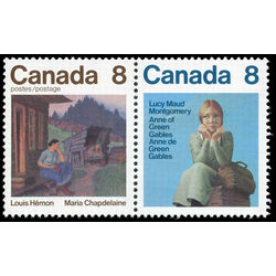 canada stamp 659a canadian authors 1975
