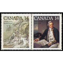 canada stamp 764a captain james cook 1978