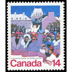 canada stamp 780 winter carnival scene 14 1979