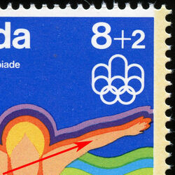 canada stamp b semi postal b4ii swimming 1975