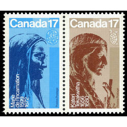 canada stamp 886a canadian religious personalities 1981