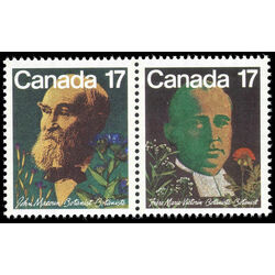 canada stamp 895a canadian botanists 1981