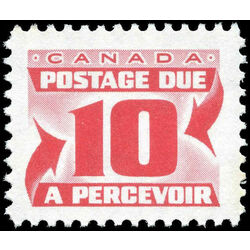 canada stamp j postage due j35i centennial postage dues third issue 10 1973
