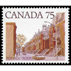 canada stamp 724i row houses 75 1978