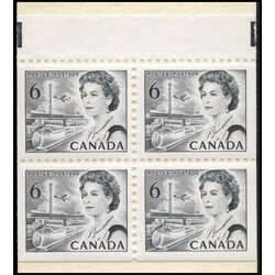 canada stamp 460d queen elizabeth ii transportation 1970