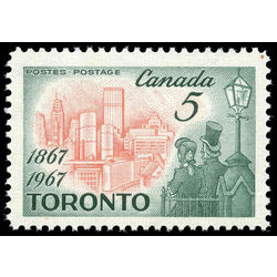 canada stamp 475i view of modern toronto 5 1967