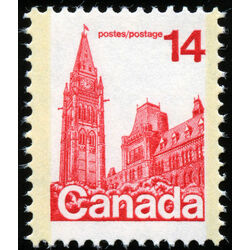 canada stamp 715viii houses of parliament 14 1978