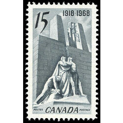 canada stamp 486 canadian vimy memorial near arras france 15 1968