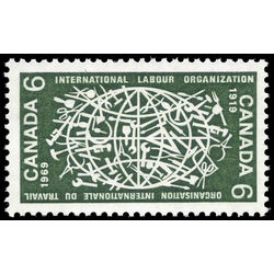 canada stamp 493 globe and tools 6 1969