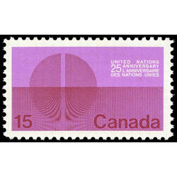 canada stamp 514i energy unification 15 1970