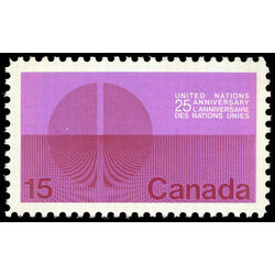canada stamp 514p energy unification 15 1970
