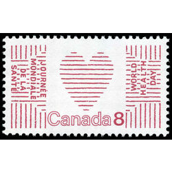 canada stamp 560 heart 8 1972