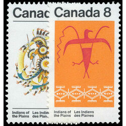 canada stamp 564 5 plains indians 1972