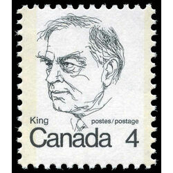 canada stamp 589vii william lyon mackenzie king 4 1973