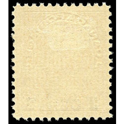 canada stamp 139c king george v 1926 m f 003