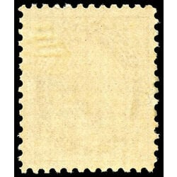 canada stamp 71 queen victoria 6 1897 m vf 014
