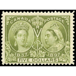 canada stamp 65 queen victoria jubilee 5 1897 m f 021