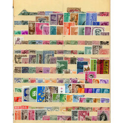 british asia 575 different mostly used stamps from various countries from bangladesh to straits settlements