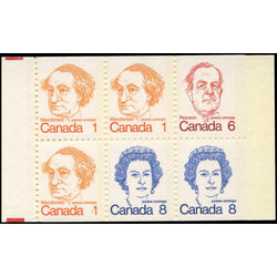 canada stamp 586a sir john a macdonald 1974