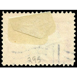 us stamp postage issues 295 fast express 2 1901 u 004