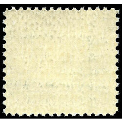 us stamp postage issues 1510 jefferson memorial 10 1973 mnh 001