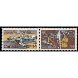 canada stamp 766aiv natural resources 1978