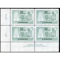 canada stamp 334 textile industry 50 1953 pb ll 004