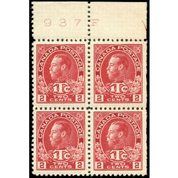 canada stamp mr war tax mr3 war tax 1916 pb ur 002