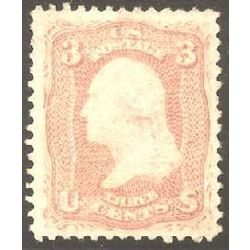 us stamp postage issues 85 washington 3 1867