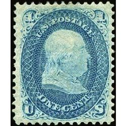 us stamp postage issues 92 franklin 1 1867