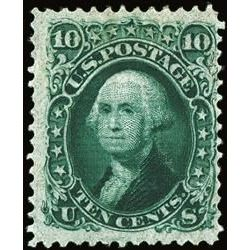 us stamp postage issues 96 washington 10 1867
