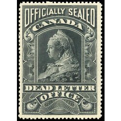 canada stamp o official ox3 officially sealed victoria on white paper 1907 m vfnh 009