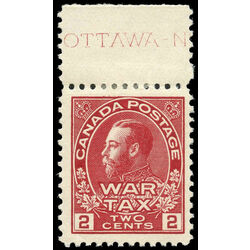canada stamp mr war tax mr2 war tax 2 1915 m f vf 004