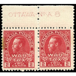 canada stamp mr war tax mr2a war tax 2 1915 m fnh 003