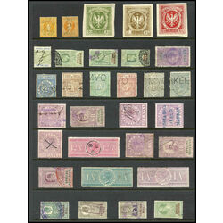 worldwide revenue stamps