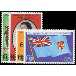 fiji stamp 434 7 10th anniversary of independence 1980