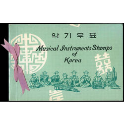 korea topical collection musical instruments