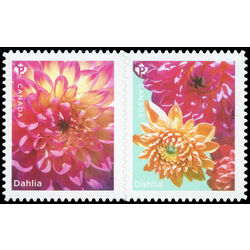 canada stamp 3238i dahlia yellow pink flowers 2020