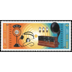 canada stamp 3245i history of radio in canada 2020