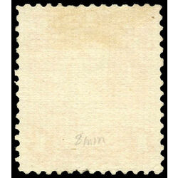 canada stamp 23 queen victoria 1 1869 m vf 023