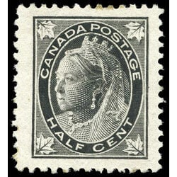canada stamp 66 queen victoria 1897 m xfnh 014