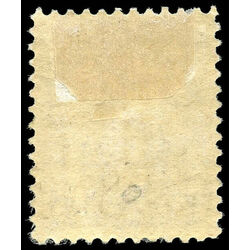 canada stamp 42 queen victoria 5 1888 m vf 019