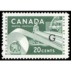 canada stamp o official o45a paper industry 20 1961
