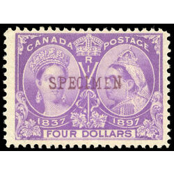 canada stamp 64 queen victoria jubilee 4 1897 M F NG 030