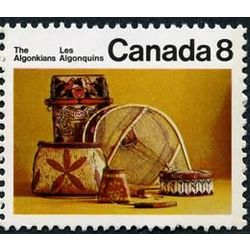 canada stamp 566i algonkian artifacts 8 1973