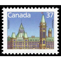 Canada stamp 1163bs houses of parliament 37 1988