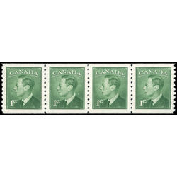 canada stamp 297strip king george vi 1950